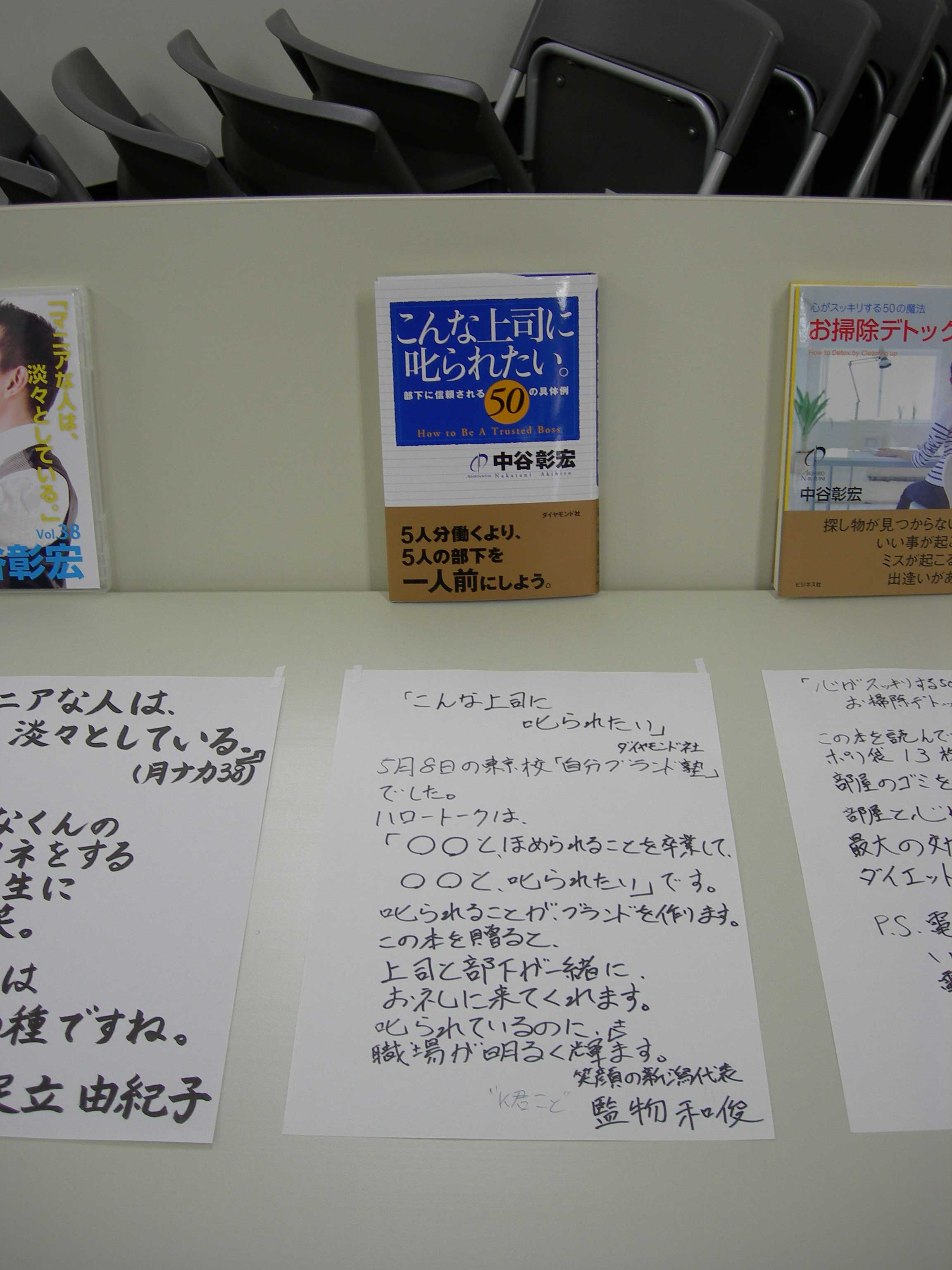 20100516_紹介文_監物和俊さん_1.jpg