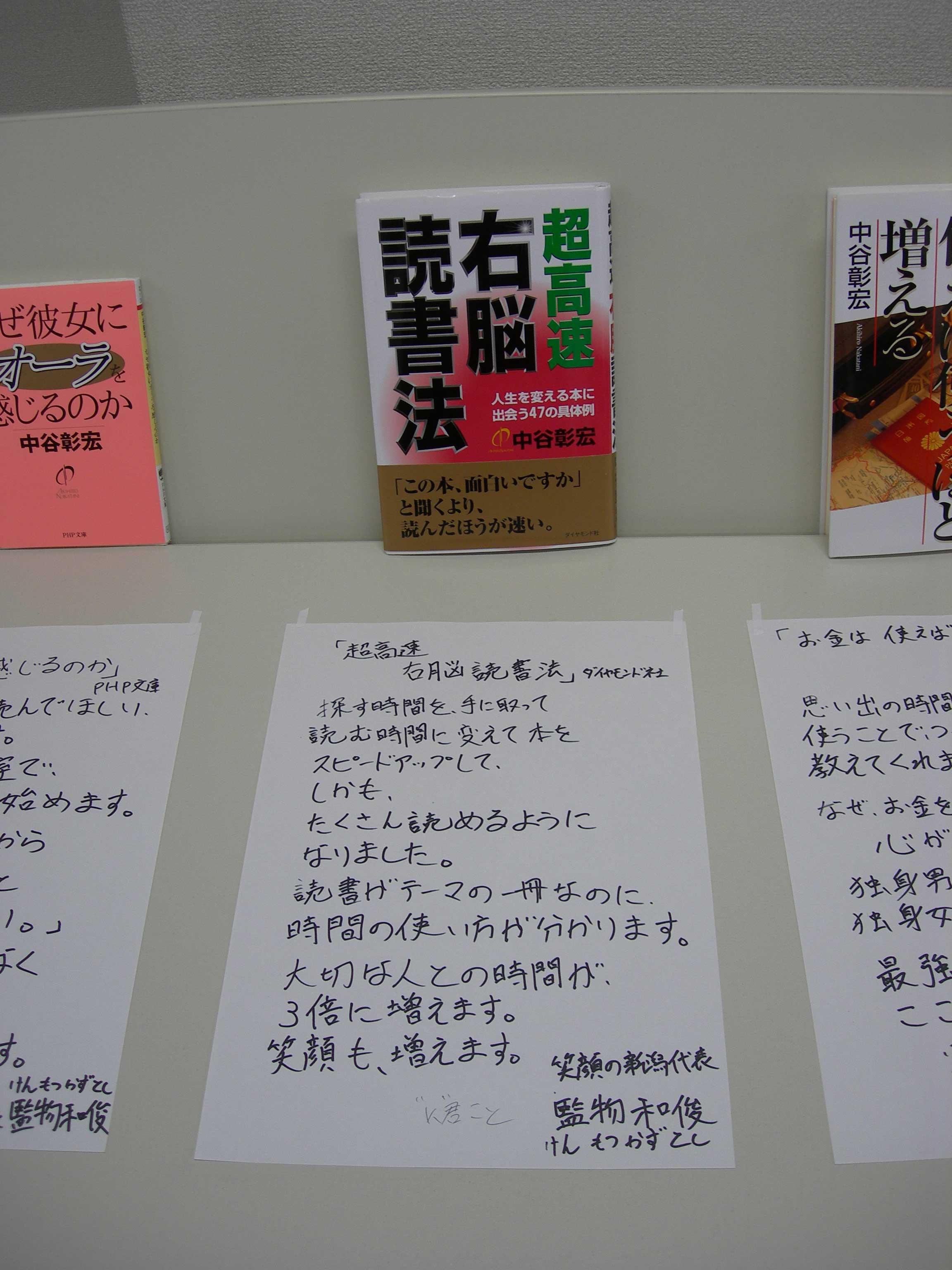 20100516_紹介文_監物和俊さん_6.jpg