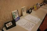 2012.4.14 中谷塾@大阪 (3).JPG