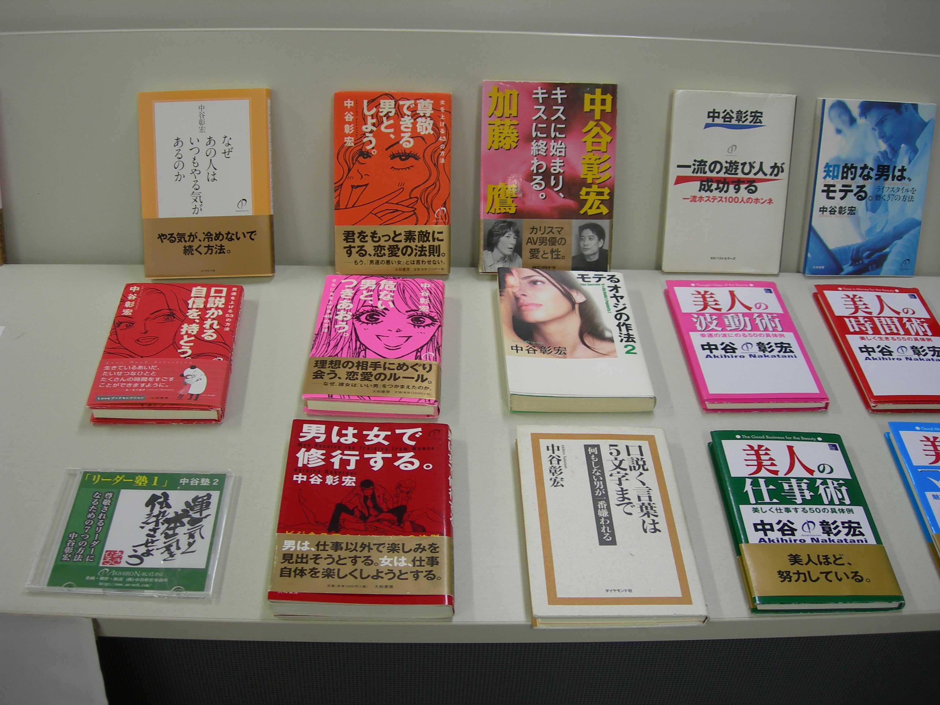 20100314_紹介コーナー_1.jpg