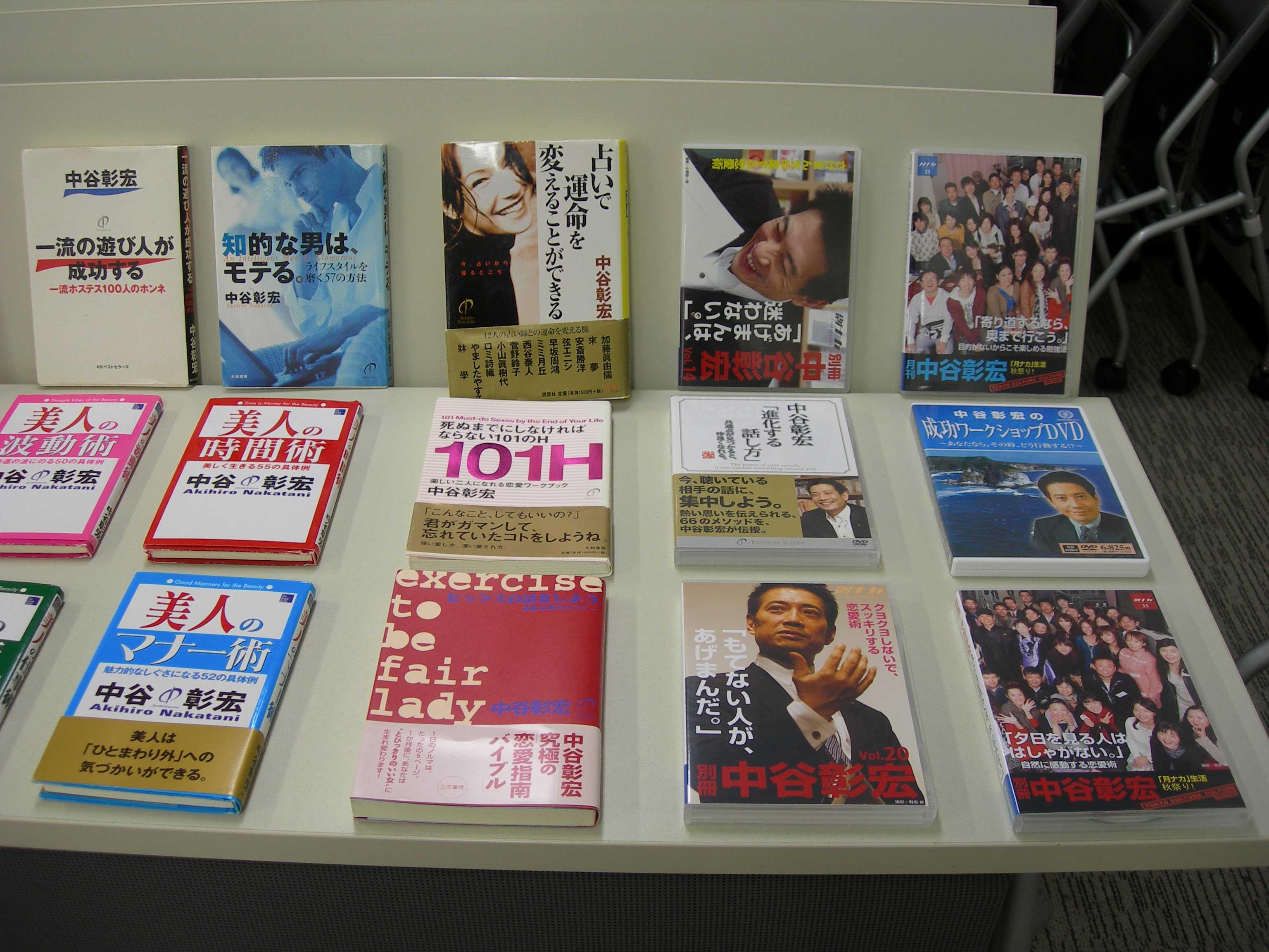 20100314_紹介コーナー_2.jpg