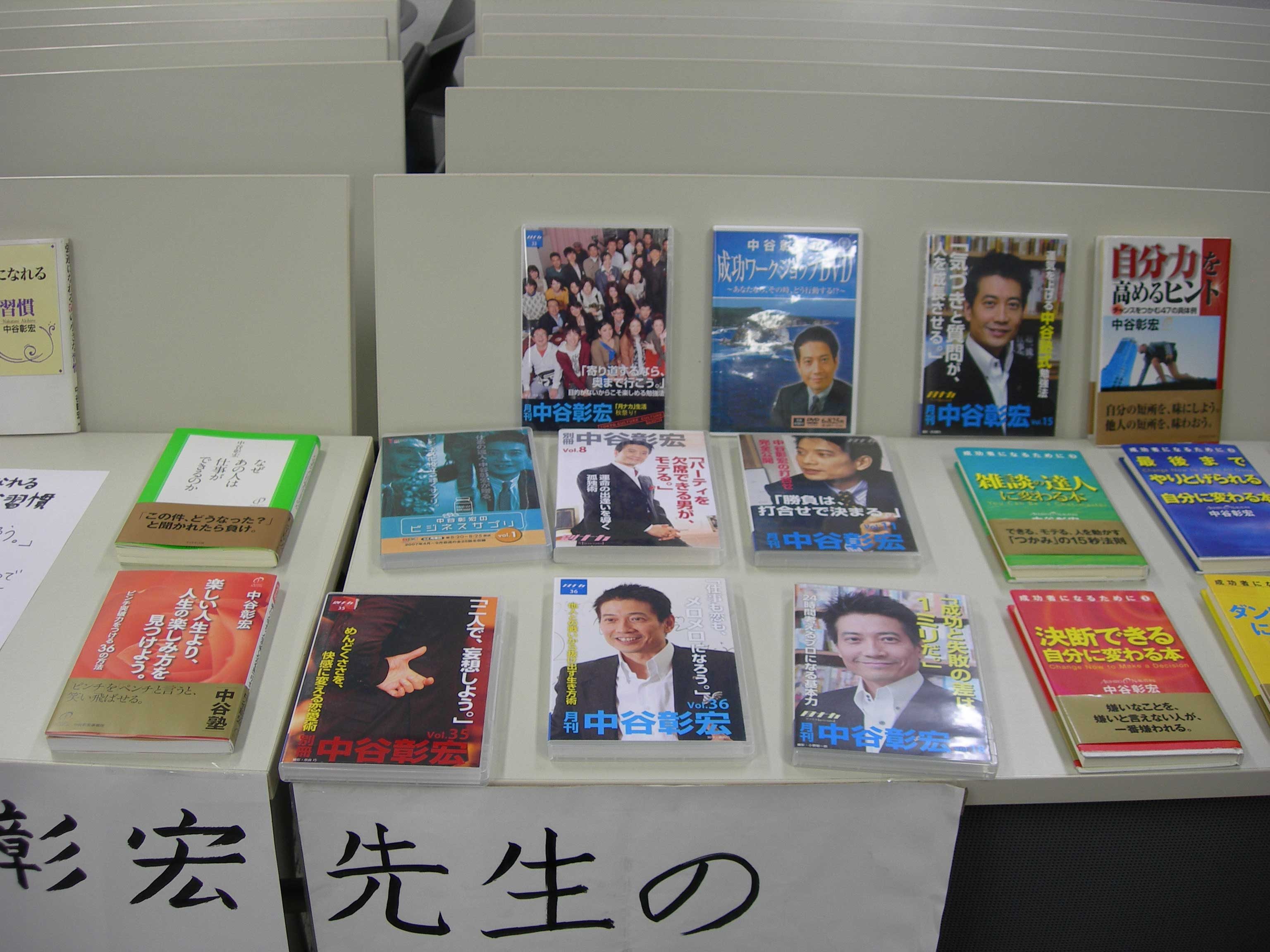 20100411_紹介コーナー_1.jpg