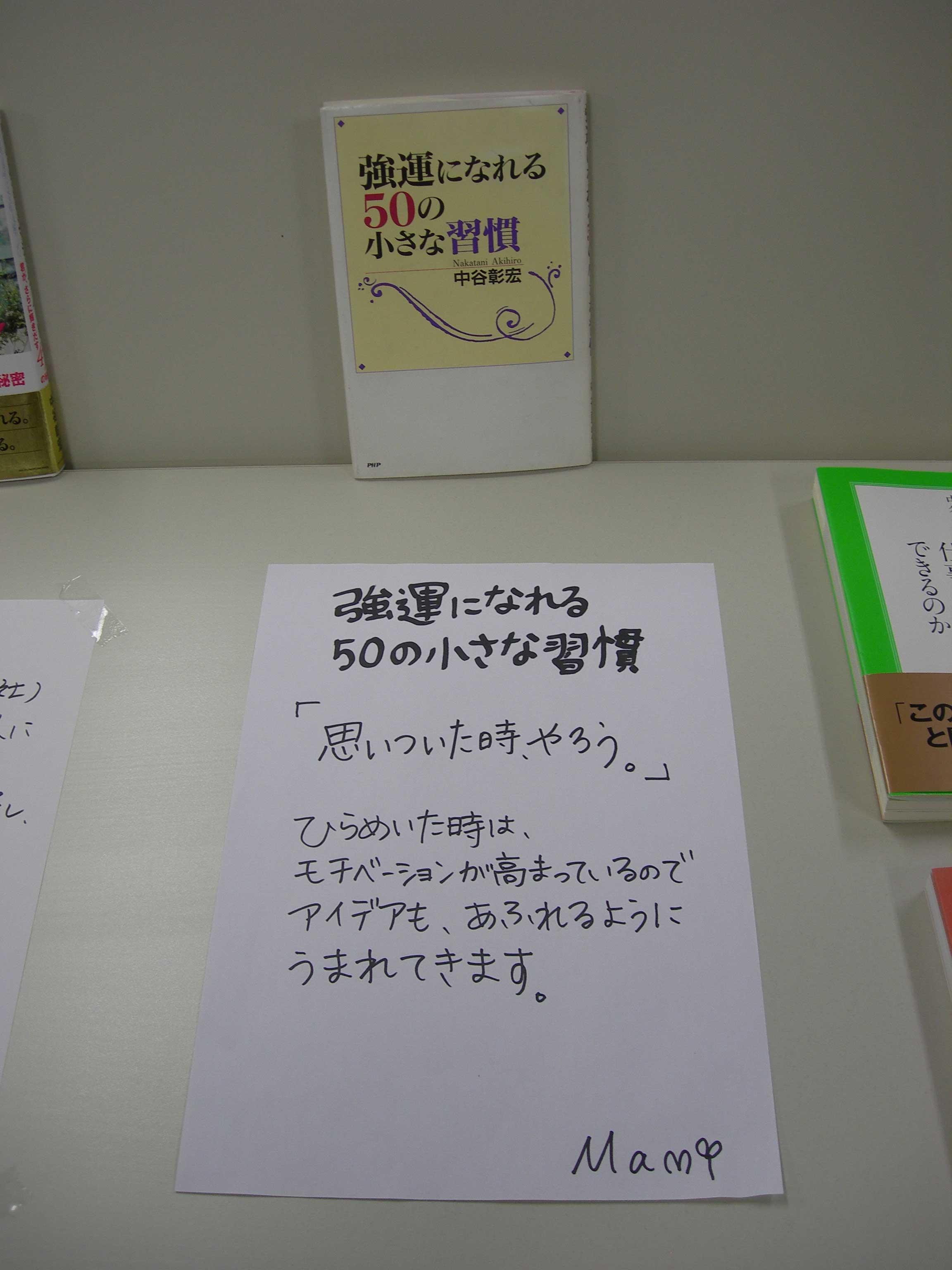 20100411_紹介文_杉田麻美.jpg