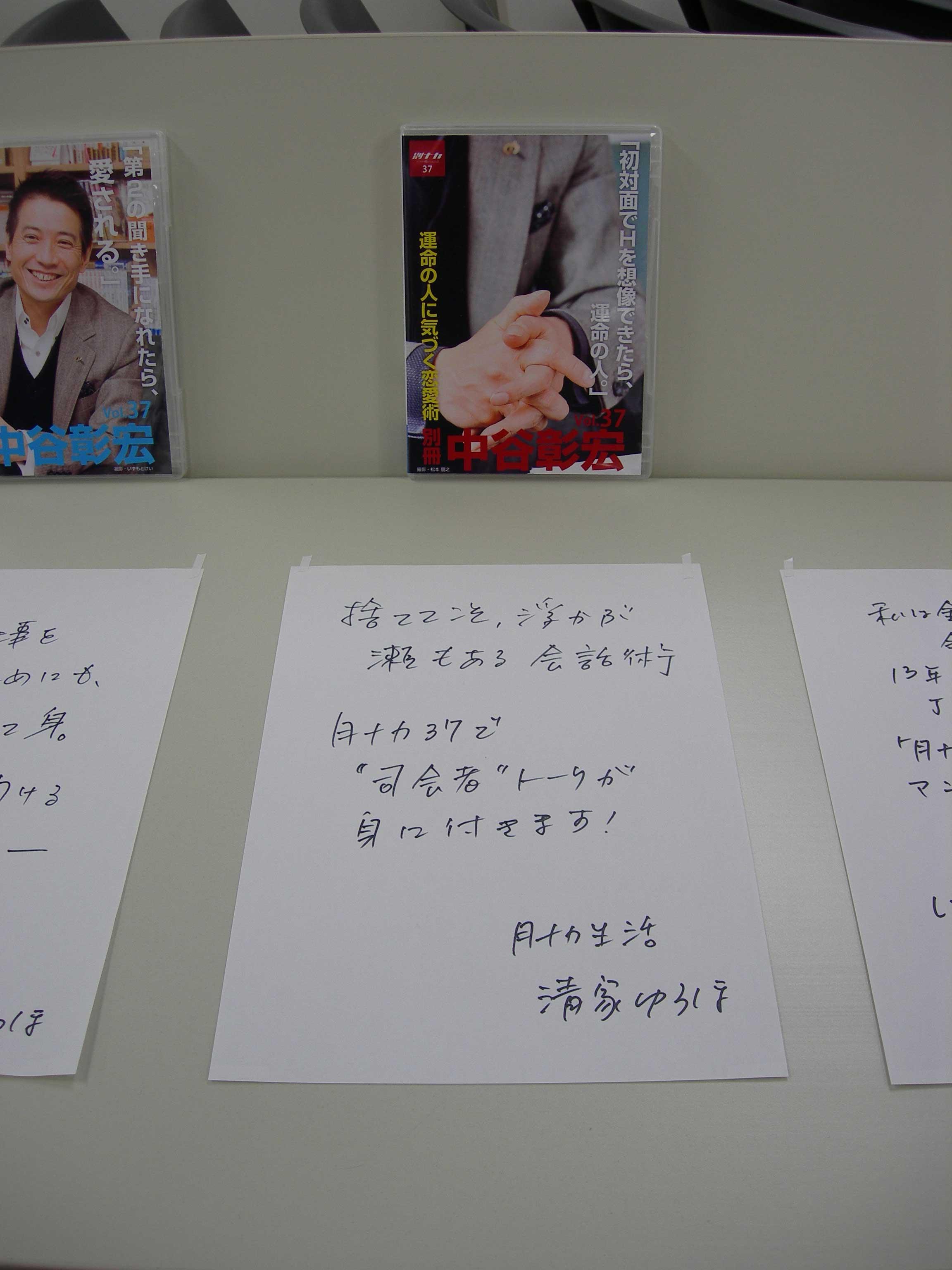 20100516_紹介文_清家ゆうほさん_2.jpg