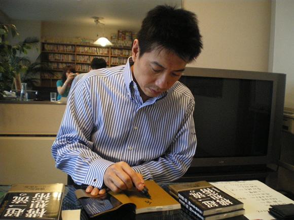 サインする中谷先生