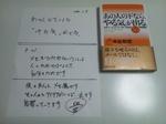 DSC_2245.JPG