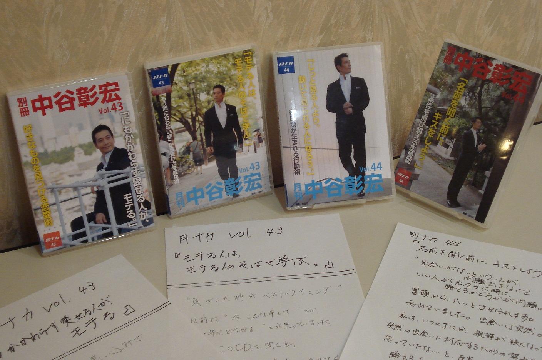 別ナカ・月ナカ ライブラリ.JPG