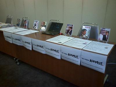 HI3D0064.jpg