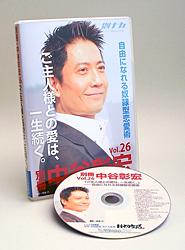 betsunaka026_product.jpg