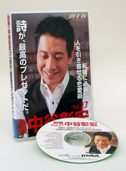 betsunaka027_product.jpg
